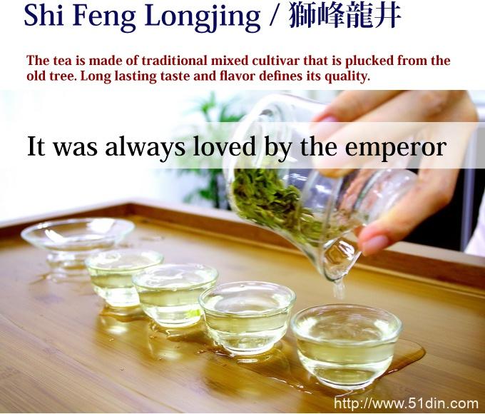 狮峰龙井是西湖龙井茶吗-龙井茶