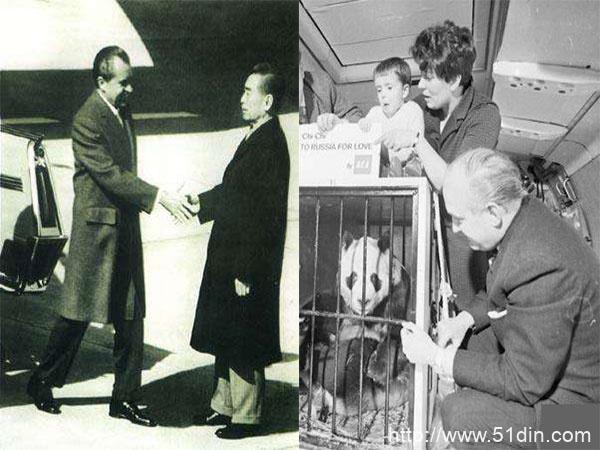 熊猫外交尼克松