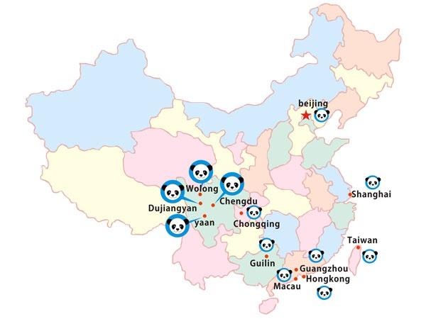 在中国哪里可以看到大熊猫-龙井茶
