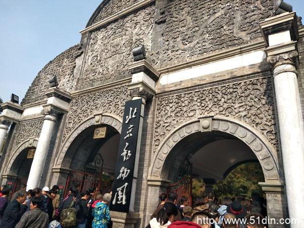 熊猫动物园中国