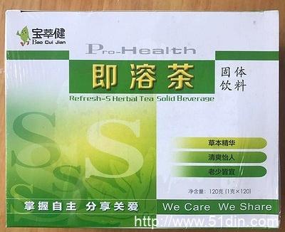 即溶茶有什么副作用 即溶茶有什么功效-龙井茶